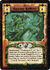 Swamp Goblins-card