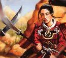 Miyako's Naginata