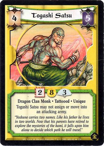 File:Togashi Satsu-card.jpg