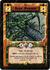 Naga Bowmen-card3