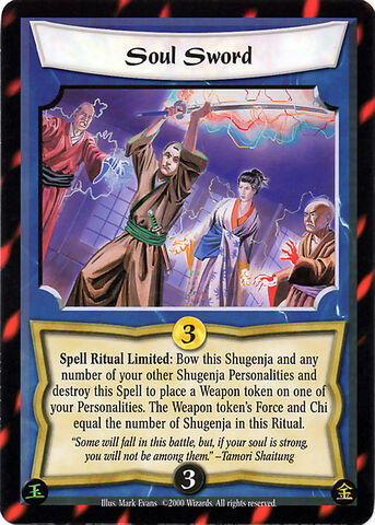 File:Soul Sword-card.jpg