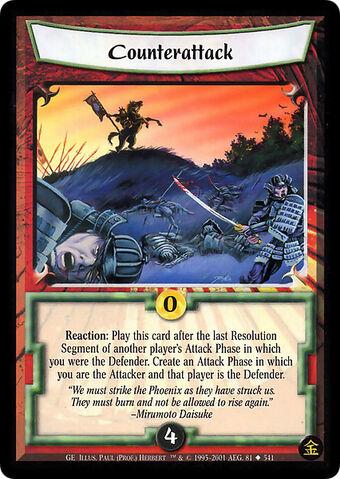 File:Counterattack-card7.jpg