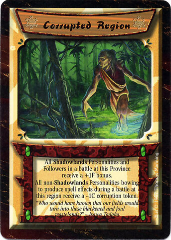File:Corrupted Region-card.jpg