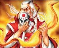 Golden Obi of the Sun Goddess 2