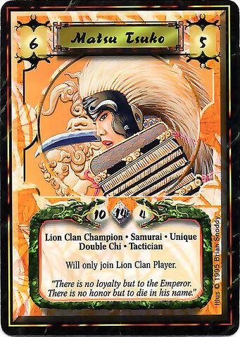 File:Matsu Tsuko-card.jpg