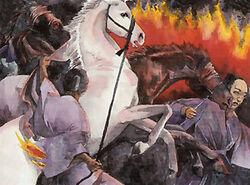 The Otaku Stables Burn