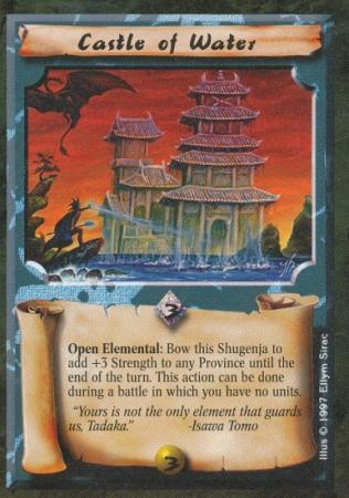 File:Castle of Water-card6.jpg