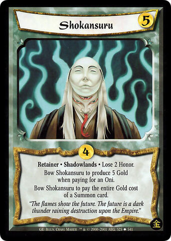 File:Shokansuru-card2.jpg