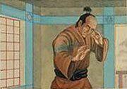 Hizuka 2
