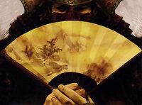 Sun Tao's Tessen