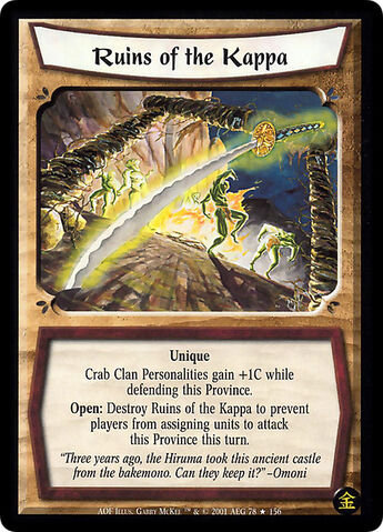 File:Ruins of the Kappa-card.jpg
