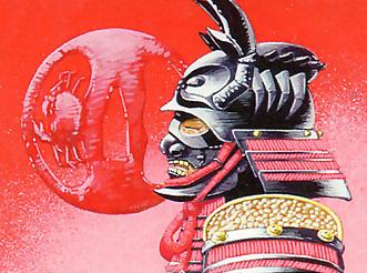 File:Ancestral Armor of Crab Clan.jpg