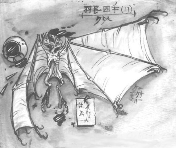 File:Hanemuri 2.jpg