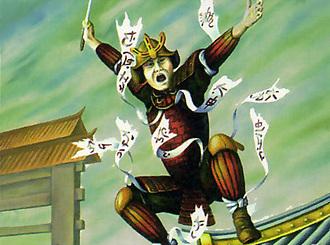 File:Prophecies of Uikku.jpg