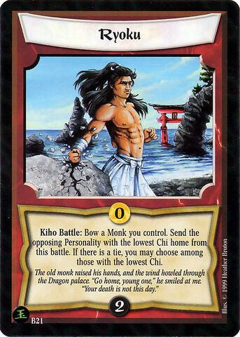File:Ryoku-card3.jpg