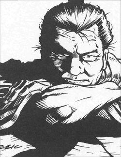 Goshiro