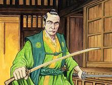 Mirumoto Uso 2