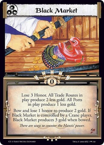 File:Black Market-card4.jpg