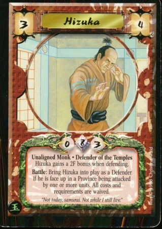 File:Hizuka-card4.jpg