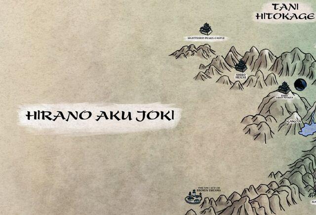 File:Plains Above Evil 3.jpg