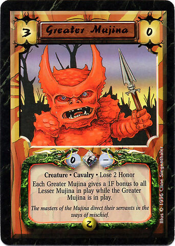 File:Greater Mujina-card2.jpg