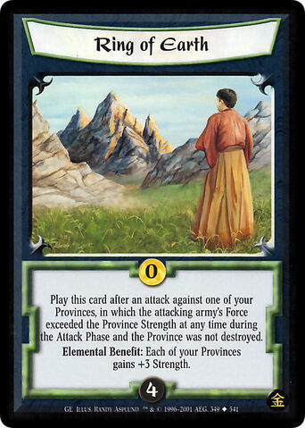 File:Ring of Earth-card8.jpg