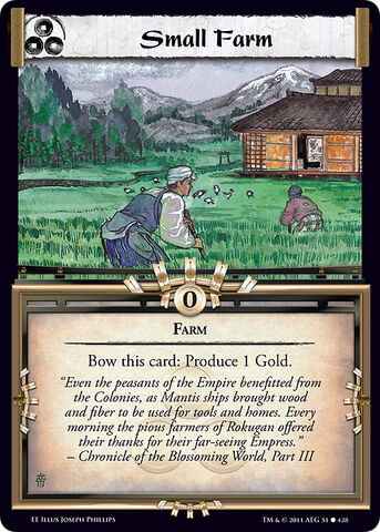 File:Small Farm-card21.jpg