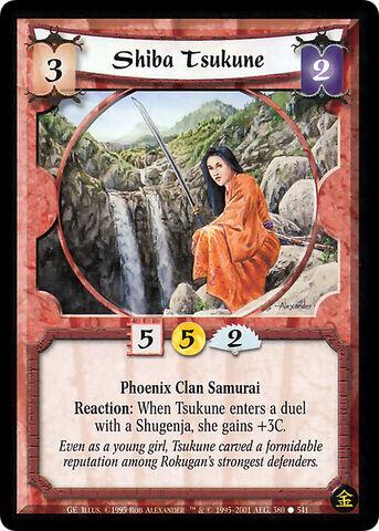 File:Shiba Tsukune-card5.jpg