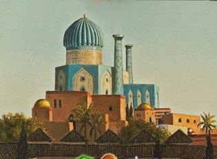 File:Qabal Stronghold.jpg