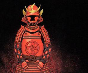 File:Armor of the Shadow Warrior.jpg