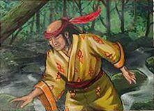 Shiba Gensui