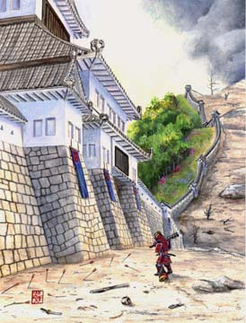 File:The Great Walls of Kaiu.jpg