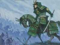 Emerald Magistrate 2