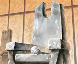Steel Throne