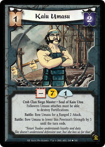 File:Kaiu Umasu-card.jpg