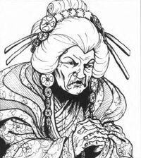 Otomo Kisagarasu