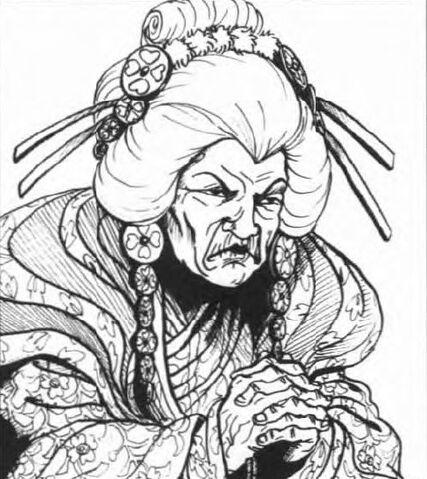 File:Otomo Kisagarasu.jpg