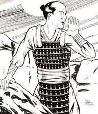 Hida Kuri