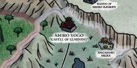 Shiro Yogo