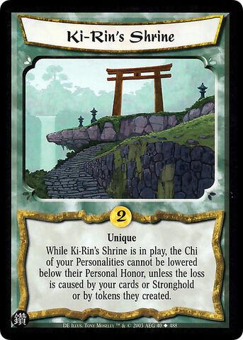 File:Ki-Rin's Shrine-card2.jpg