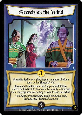 File:Secrets on the Wind-card6.jpg
