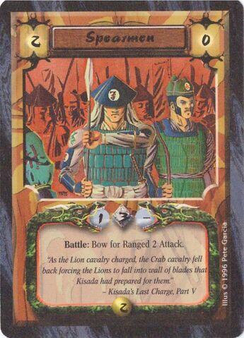 File:Spearmen-card30.jpg
