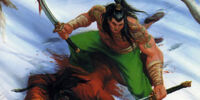 Shi (duel)