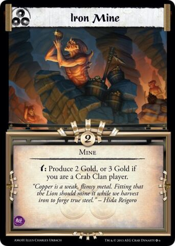 File:Iron Mine-card16.jpg