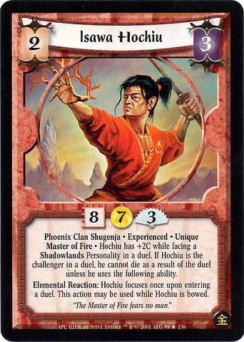 File:Isawa Hochiu Exp-card.jpg