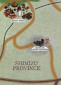 Shiro Shimizu