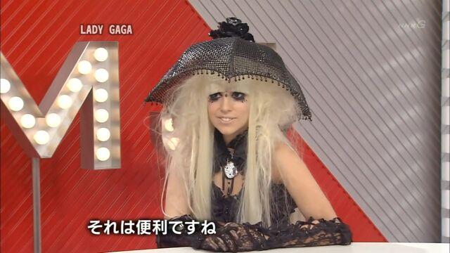 File:6-9-09 Music Japan 003.jpg