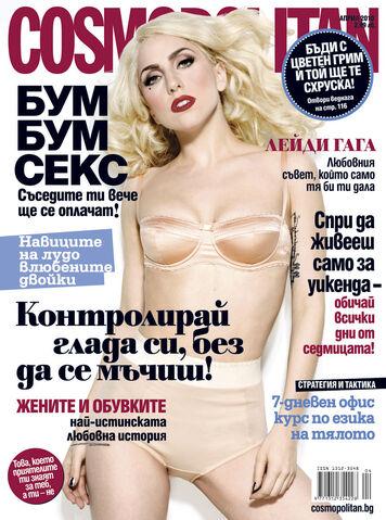 File:Cosmopolitan Bulgaria April 2010 cover.jpg
