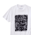 Uniqlo Japanese Birkin T-shirt