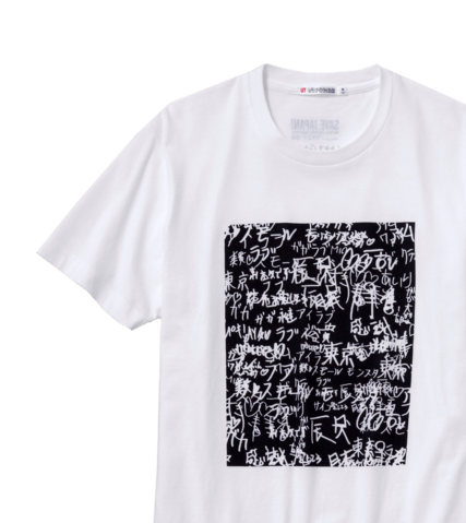 File:Uniqlo Japanese Birkin T-shirt.png